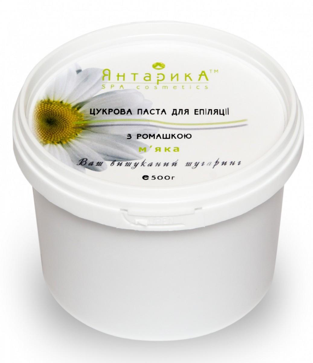 Сахарная паста для шугаринга ТМ ЯнтарикА Мягкая с ромашкой 500 грамм